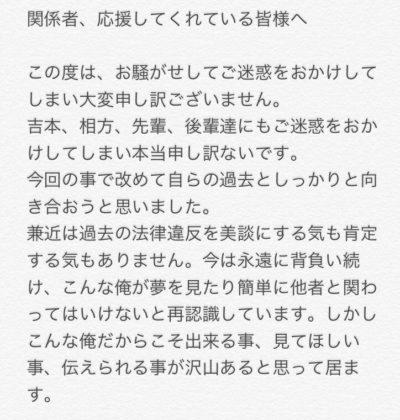 報道 イグジット