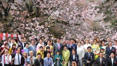 桜を見る会
