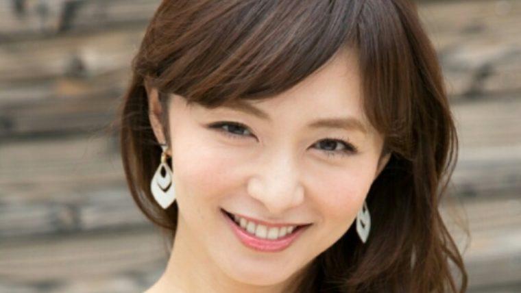 最新情報 二宮和也 伊藤綾子