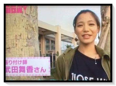 SMAPの振り付け師として活動していた時期の武田舞香さん